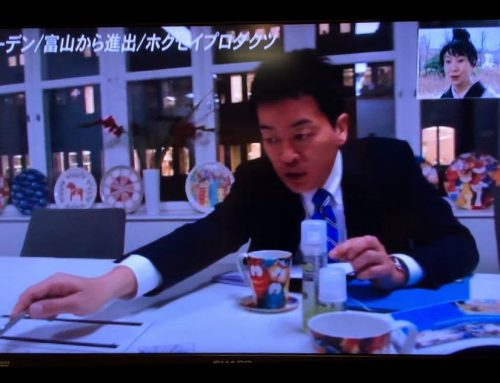 Hokusei CEO Shotaro Tomita on Japanese TV