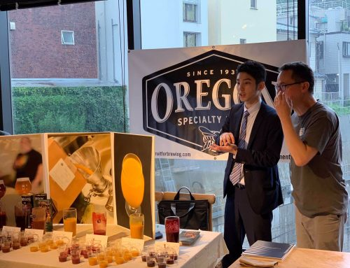 Hokusei Shares Oregon Fruit Product Purees with Japanese Brewers
