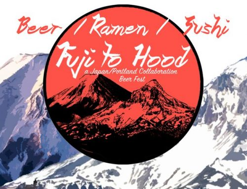 Oregon -Japan Beer Festival Date Announced