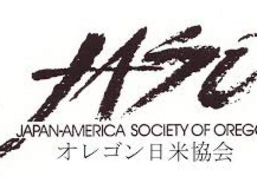 JASO: An Oregon – Japan Community Lifeline