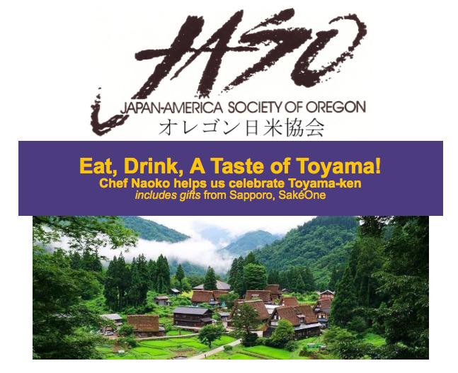 A Taste of Toyama in Portland